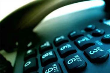 لیست شماره تلفن های ضروری جزیره قشم