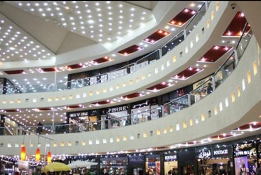 مرکز خرید ستاره قشم