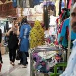 درباره بازار قدیم قشم